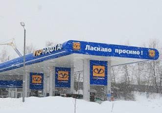 Назревает скандал с зарубежными акционерами «Укрнафты»