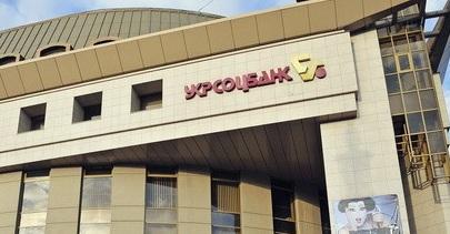 «Укрсоцбанк» терпит убытки