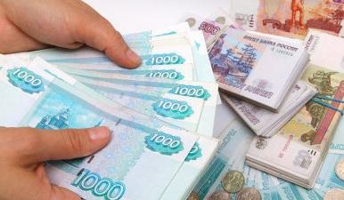 Упала прибыль российских банковских учреждений