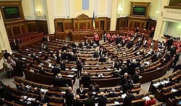 Законопроект, содержащий перечень предприятий запрещенных к приватизации снова вернули в Кабмин