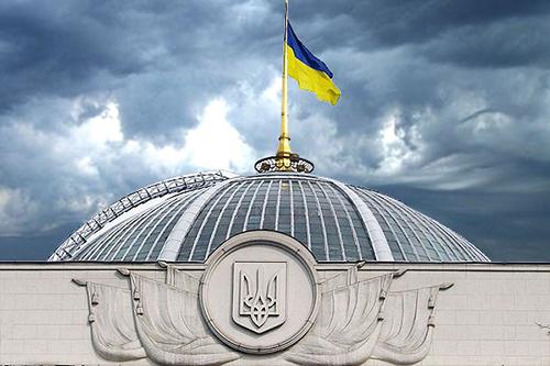 Обзор изменений в законодательстве Украины за первую декаду января 2015 года