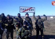 Боевики говорят о захвате двух поселков