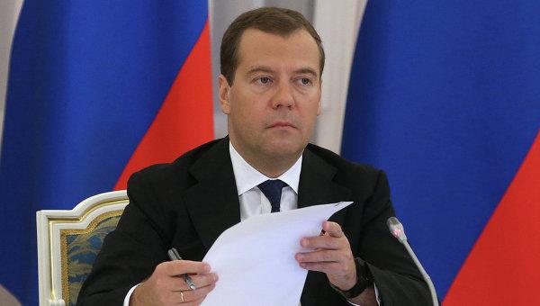 Российский Резервный фонд начинают «опустошать»