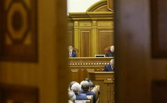 Когда Донбасс получит особые права?