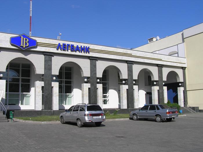 В Украине стало на два банка-банкрота больше