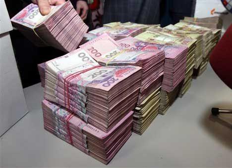 Госбюджет пополнился за счет реализации конфискованного имущества