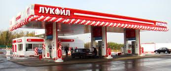 СБУ сомневается в законности владения «Лукойлом» нефтехимическим комплексом «Ориана»