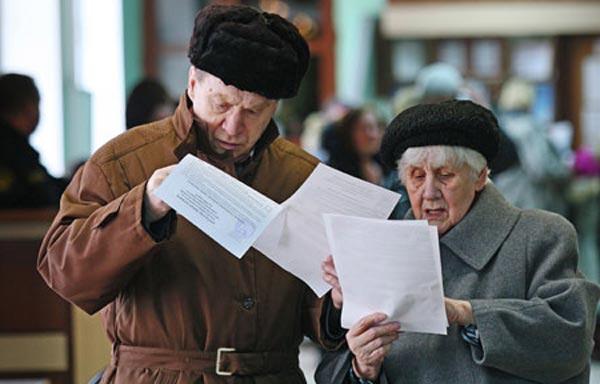 На каких условиях МВФ готов «поделиться» с Украиной 40 миллиардами долларов?