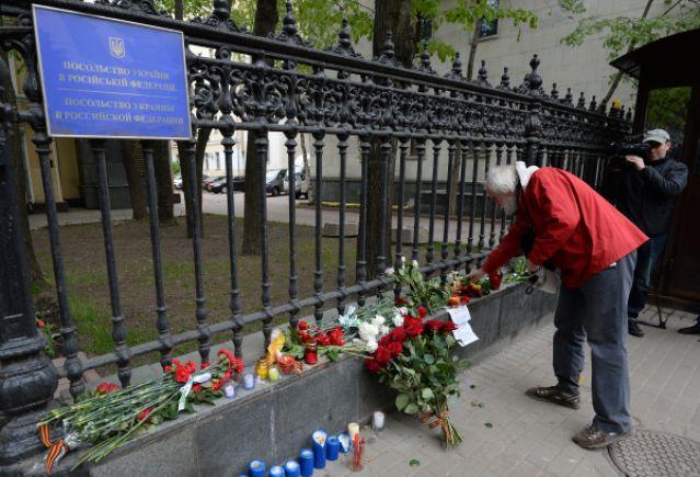 В Москве арестовали участников акции памяти «Небесной сотни»