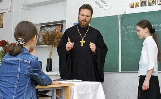 В российских школах хотят ввести курс «Основы религии»