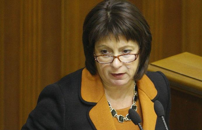 Украина готова обсудить с РФ рефинансирование долга