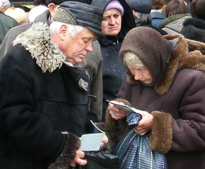 Реформа и пенсии: что ждет украинцев?