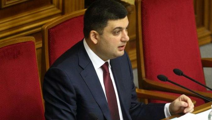 Спикер парламента подписал закон, признающий ряд районов Донбасса временно оккупированными