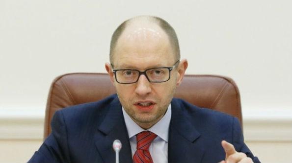 Украина  подаст иск в Гаагский трибунал