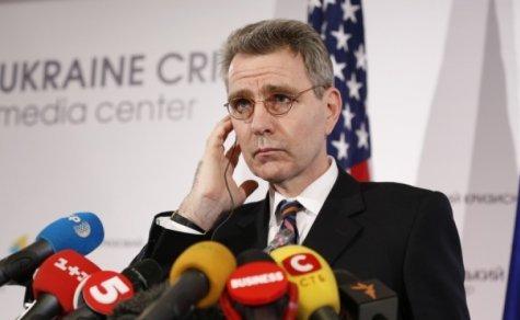 США намерены поддержать Украину материально