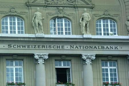 Евросоюз будет обмениваться со Швейцарией банковскими данными