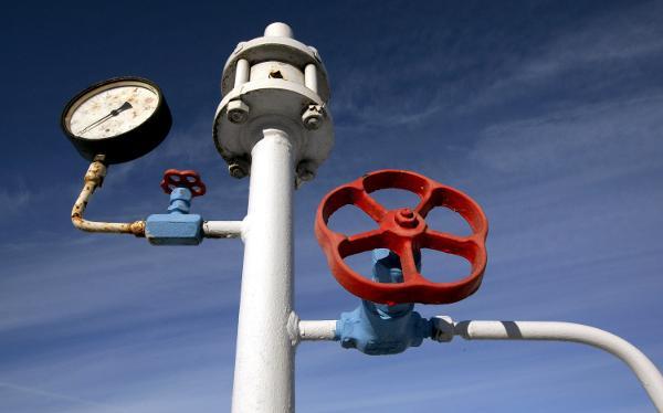 Нафтогаз озвучил честную цену на газ