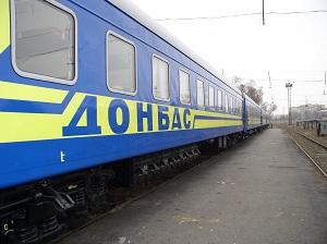 «Укрзалізниця» готова силой вернуть контроль над Юго-Западным отделением