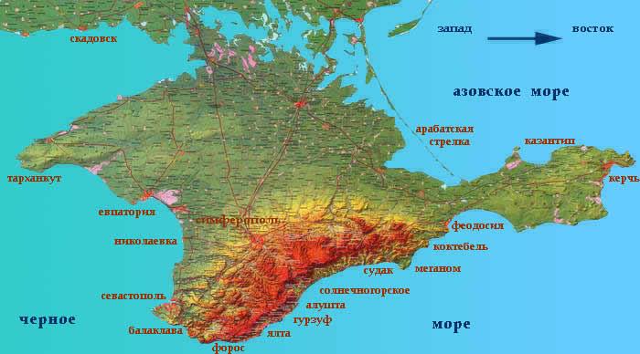 Крым – часть Украины, - послы Британии и Испании