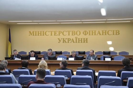 Киев начинает переговоры по реструктуризации задолженностей