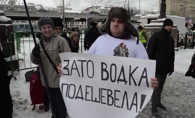 Волна забастовок в России