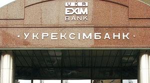 Предупреждение о дефолте крупного банка в Украине