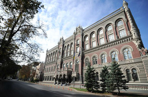 НБУ предоставил Приватбанку кредит в 1,2 млрд. гривен