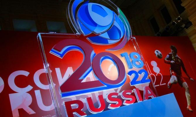 FIFA отказалась лишить Россию ЧМ 2018