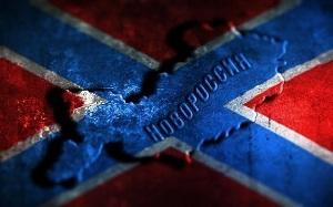 Бесславный конец проекта Новороссия?