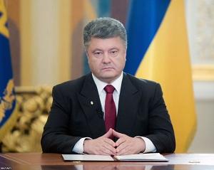 Порошенко упростил ведение бизнеса в Украине