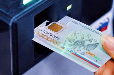 Санкции РФ распространяются на банки 41 страны