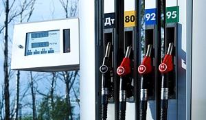 Цены на топливо: прогноз экспертов
