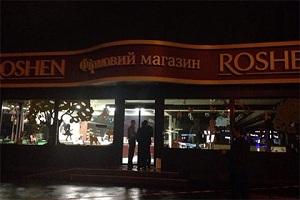 В Киеве взорвался кондитерский магазин Roshen