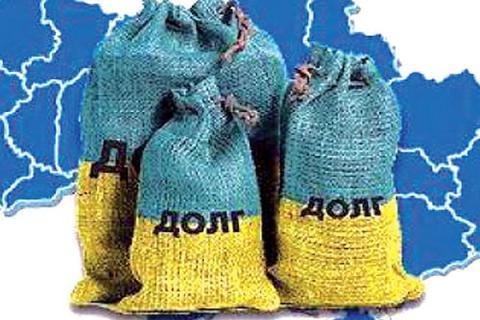 Госдолг Украины - 1,5 триллиона гривен