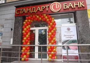 Как вернуть деньги вкладчикам банка «Стандарт»