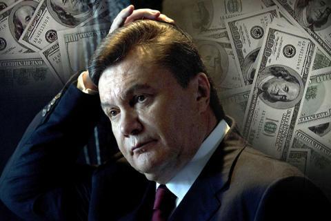 Вернет ли Украина украденное Януковичем и «семьей»?