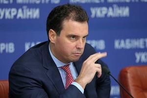 Госпредприятия Украины приносят убытки на 70 млрд. долларов
