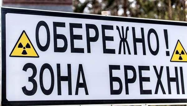 ЕС планирует бороться с дезинформацией Москвы по специальному плану