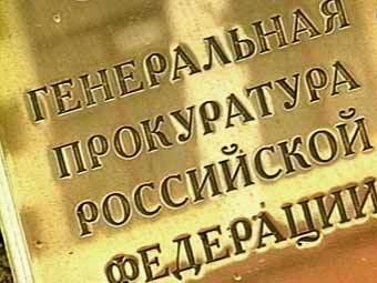 Генпрокуратура РФ требует возбудить дело против сайта, призывающего туристов не ехать в Крым
