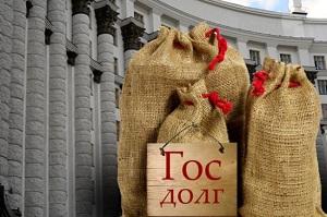 Украина погасила долгов почти на $800 миллионов