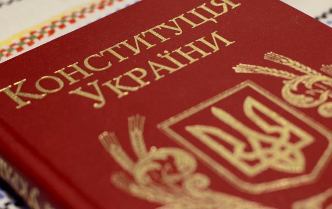 ДНР и ЛНР не предлагали изменений в конституцию
