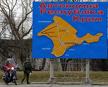 Россия признала Крым и Севастополь аннексированными