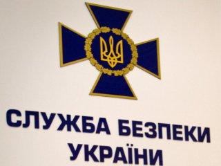 В Киеве назначили новых замов СБУ