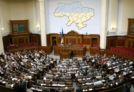 В Верховную Раду внесен проект о референдуме