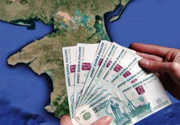 Частный бизнес России отказался от Крыма