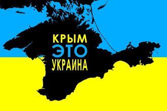 Россия вкладывает в Крым минимум средств