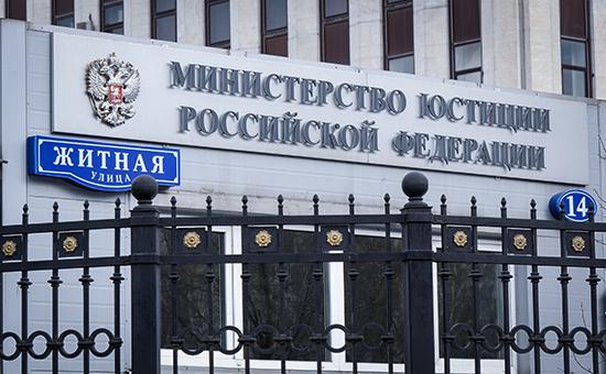 По новому закону имущество других стран в России может быть арестовано