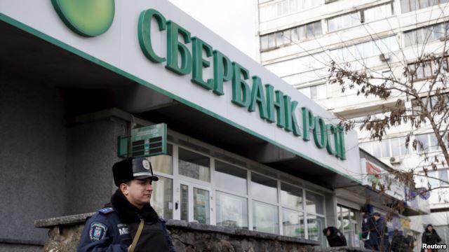 Нападение на Сбербанк России во Львове