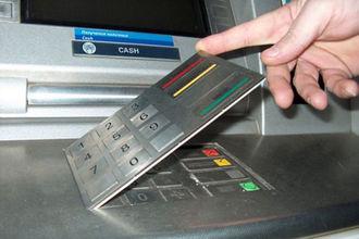 Осторожно: Мошенники освоили новую схему работы с банкоматами