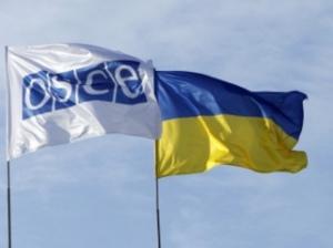 В Хельсинки признали военную агрессию России
